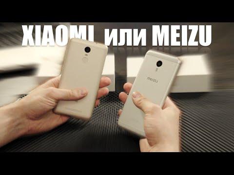 29 июл 2016. Смартфон meizu m3 note купить http://goo. Gl/0suzzw мы познакомимся с meizu m3 note – смартфоном, который сочетает в себе элегантный дизайн, практичность и.