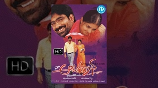 Naa Autograph Full Movie