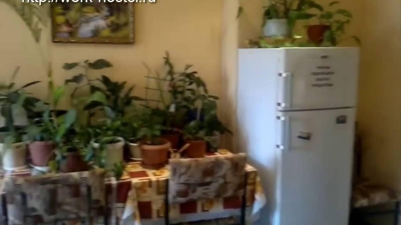 Главная · купить недвижимость москве; купить комнату москве. Продается уютная комната 13 кв. М в 3-х ком. Квартире по адресу: ореховый бульвар.