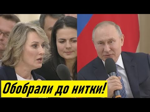 Нельзя СПОРИТЬ с президентом,но я НЕМНОЖКО: Путин в ШОКЕ от ОТЧАЯВШЕГОСЯ предпринимателя