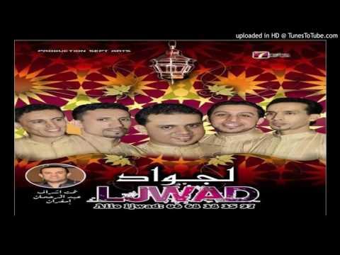 Jadid Groupe Ljwad 2014 2015 Amarg Ljdid Music Tachlhit Track 02