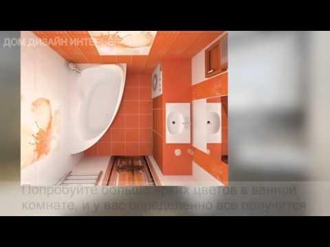 Идеи для маленькой квартиры - Новости и факты