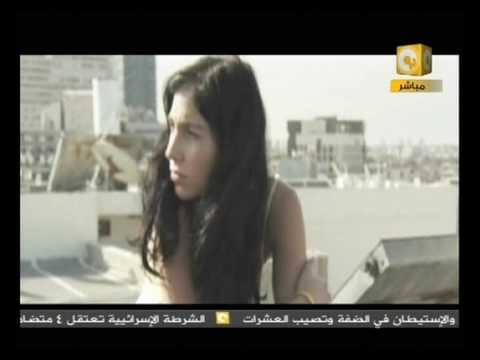 آخر كلام: فيلم إسرائيلي في المركز الثقافي الفرنسي 4/6 thumbnail