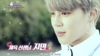 [ENG] Flower Boys Bangtan High School mini drama cut