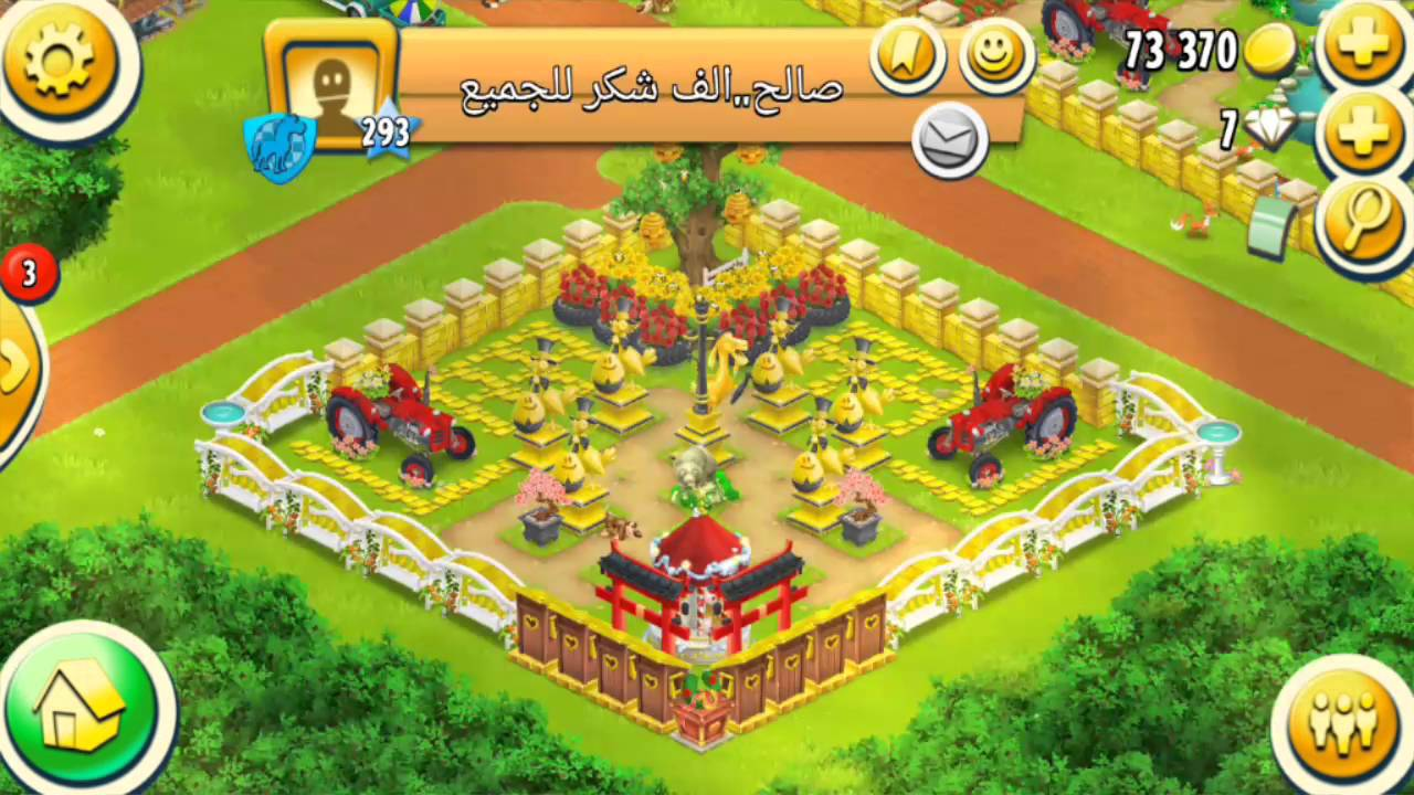 Hay Day Farm Decoration Tips And Tricks 2016 Youtube