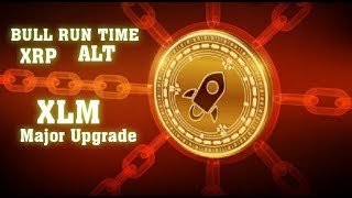 JUNE 1st BUCKLE UP ( XLM ) Major Upgrade .... BULLISH NEWS DAILY HIT LINK SUBSCRIBE ( XRP )