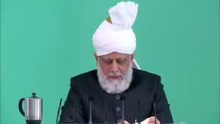 Проповедь Хазрата Мирзы Масрура Ахмада (28-03-2014).