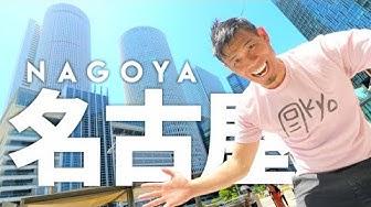 Top 10 Things to DO in NAGOYA Japan plus Toyota Stadium