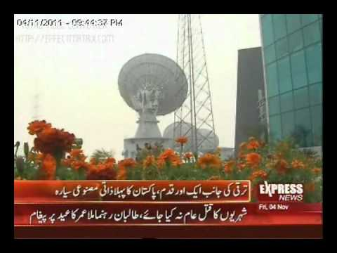 Pakistan owns her first communication satellite