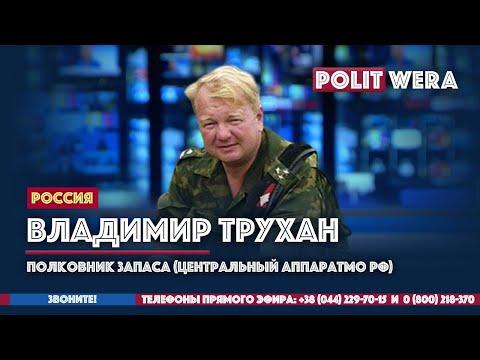 #StayHome Владимир Трухан:Параллельная вселенная Александра Лукашенко