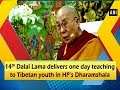 14th Dalai Lama delivers one day teaching to Tibetan youth in HP's Dharamshala