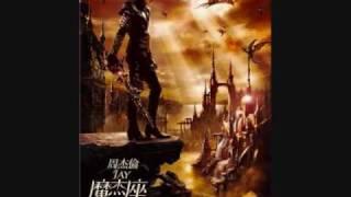 龍戰騎士 Dragon Knight - Jay Chou [lyrics] [download]