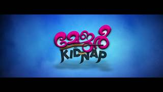 MAJOR KIDNAP - മേജർ KIDNAP| OFFICIAL TEASER | MALAYALAM SHORT FILM 2018 | FULL HD