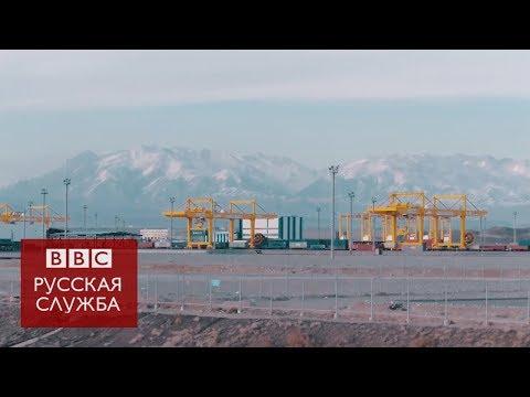 Хоргос: где Восток