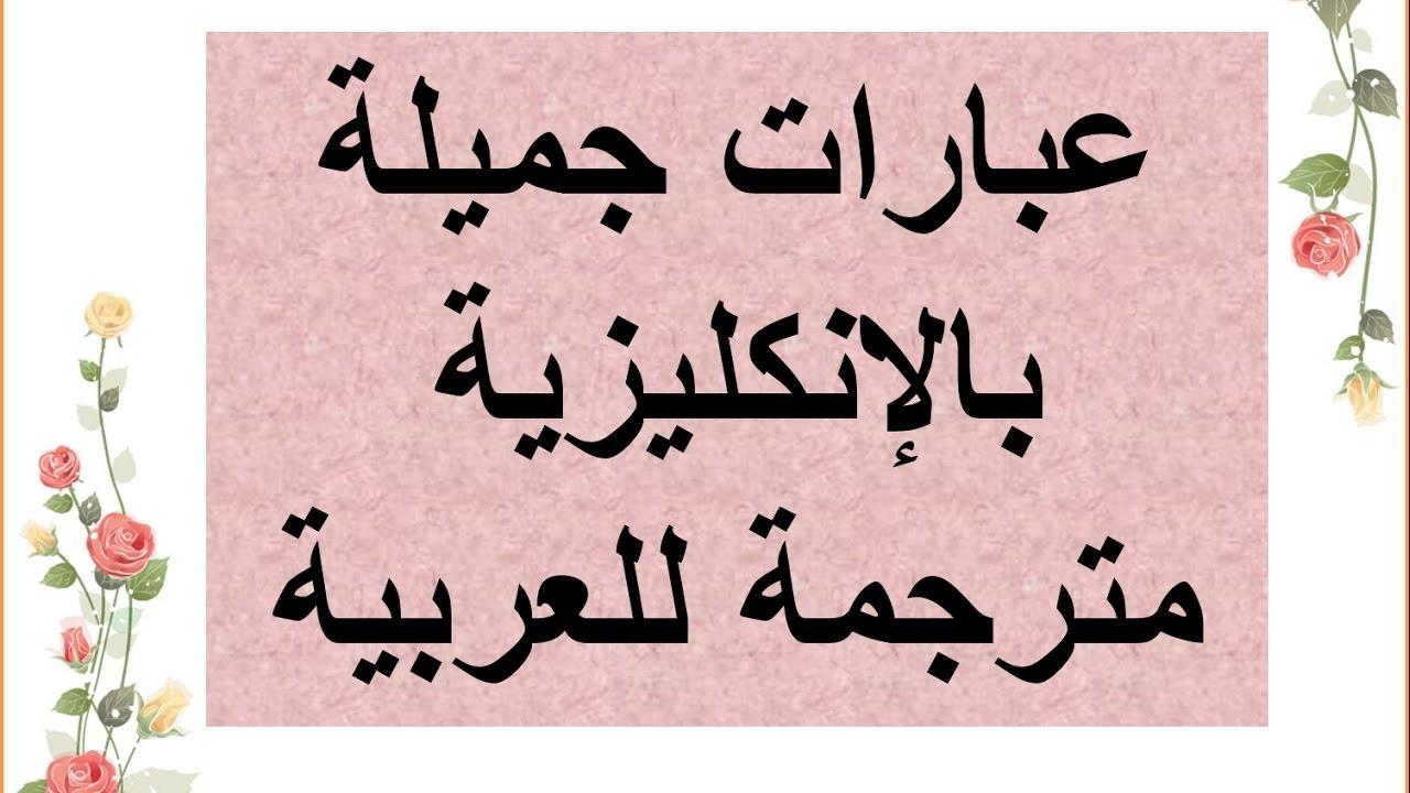 حجاب تنضج العنكبوت ترجمه انتي جميله جدا بالانجليزي Comertinsaat Com