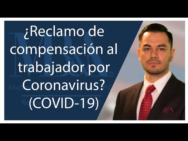 ¿ Compensacion al trabajador por infeccion en el trabajo con coronavirus ( COVID-19 ) ?