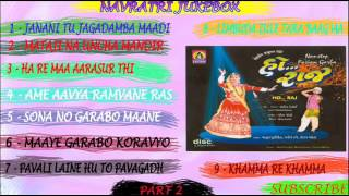 Gujarati Garba || Ho...Raj Non-Stop Remix Garba (Part-2) || Original || Digital ||