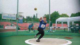 Особистий рекорд Михайла Гаврилюка – Луцьк-2017/PB of Mykhaylo Havrylyuk in Lutsk 2017