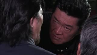 「極道天下布武」メイキング映像 episode9.「小沢仁志、ここにもあり。...