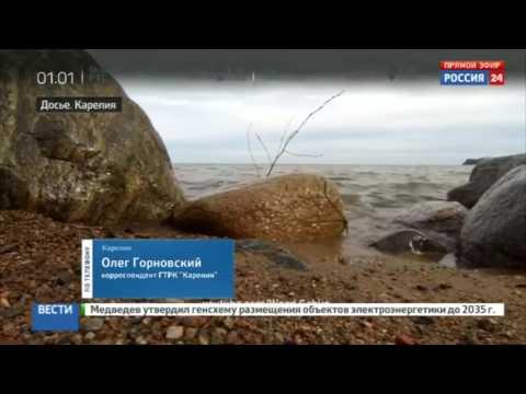 Затонула лодка с детьми в Ладонежском озере в Карелии. Идут поисково-спасательные работы (20.06.17)