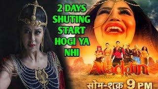 Aladdin Naam Toh Suna Hoga   Tv Shows   Serial Cast   Aladdin Naam Toh Suna Hi Hoga   Ep. 425