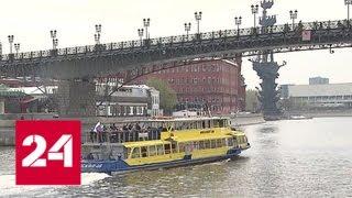 Смотреть видео Волга у стен Кремля: москвичам предложили необычную экскурсию - Россия 24 онлайн