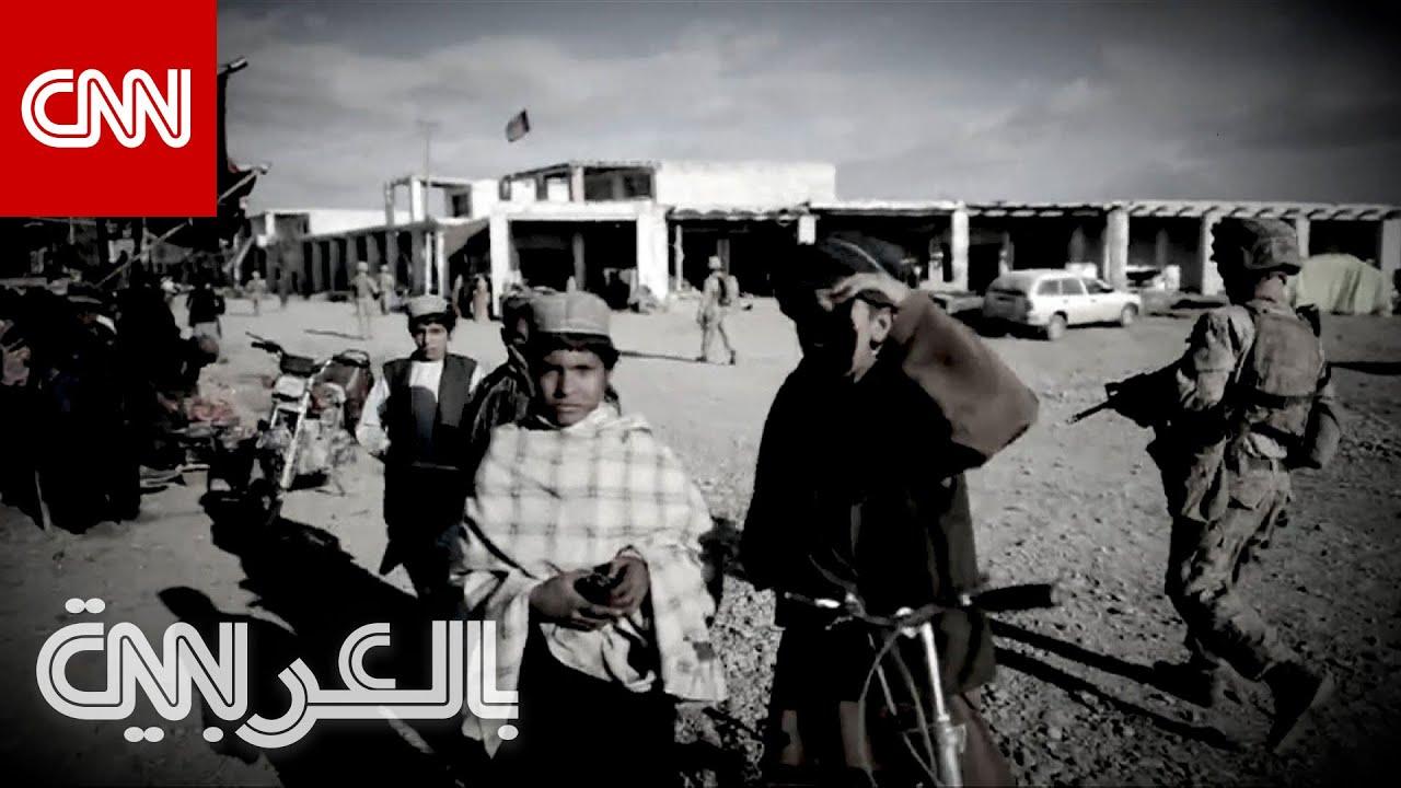 مقاطع حصرية لـCNN.. كيف هي الحياة تحت سلطة طالبان في أفغانستان؟  - نشر قبل 8 ساعة