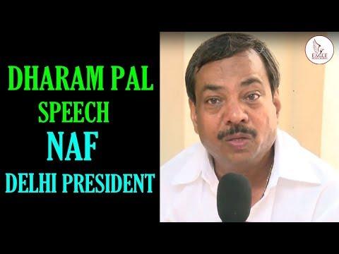NAF Delhi President Dharam Pal Speech About National Association of Fisherman | Eagle Media Works