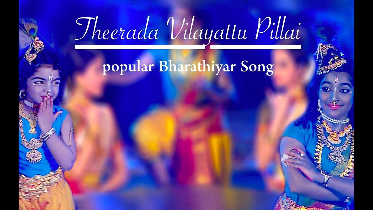 Download Theerada Vilayattu Pillai - popular Bharathiyar song - Sridevi Nrithyalaya - Bharathanatyam Dance