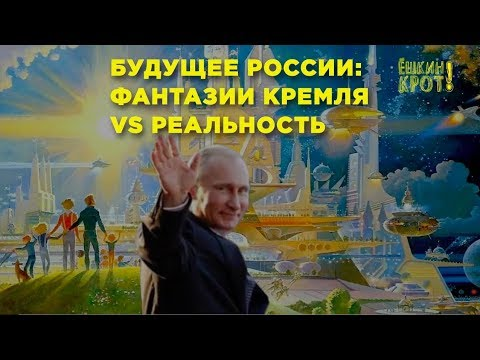 этот раз что будет с россией в 2017 самых интересных гаданий