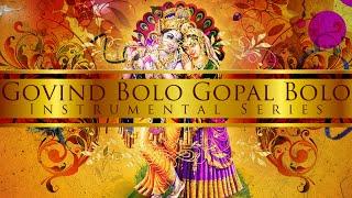 Govind Bolo Hari Gopal Bolo (Classic & Extended)