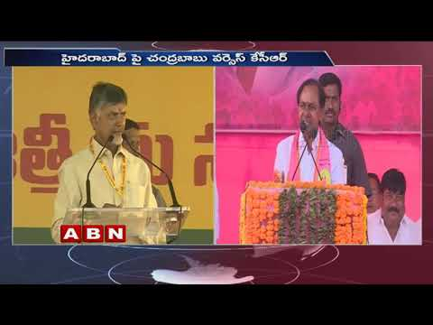 KCR Sensational Comments On Chandrababu Naidu | Alleges Development In AP | ABN Telugu