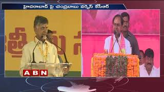 Revanth Reddy Comments on CM KCR