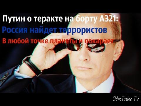 Прикол Путина - Видео приколы - видео приколы на