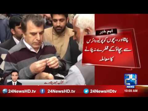 Polio drops issue in Peshawar; Polio administration active