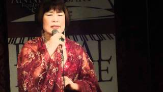 田嶋 陽子(Vo) 『枯葉』Live At ROYAL HORSE.wmv