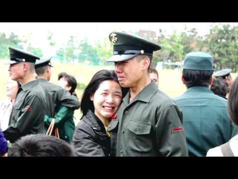 승리하리라 Republic Of Korea Marine Corps