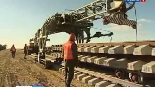 РОССИЯ 2017 Железная дорога пойдет в обход Украины 1