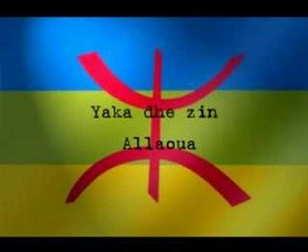 yaka dhe zin -- mouhamed allaoua