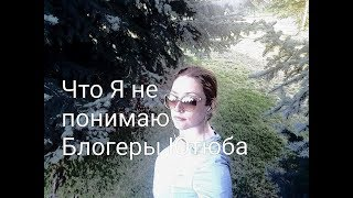 """Блогеры""""ПУСТЬ ГОВОРЯТ"""" БЕСПЛАТНАЯ МЫШЕЛОВКА🍦 BaskinRobbins🍦"""