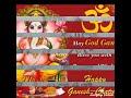 New sambalpuri song  tip tip Barsha  pani