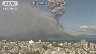 鹿児島・桜島噴煙 爆発的噴火の一部始終 カメラ1(13/08/18) thumbnail