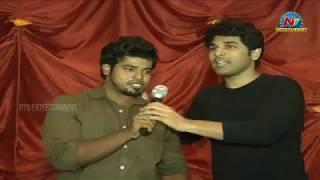 ABCD Movie Team Theater Coverage | Allu Sirish | Master Bharath | NTV Entertainment