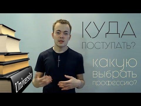 Техникумы Воронежа. Куда пойти учиться после 9-го класса.