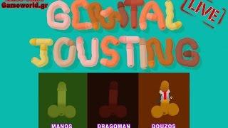 Genital Jousting Live: Με Dragoman και Douzos