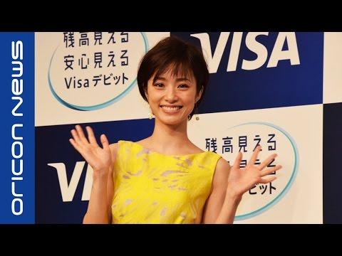 上戸彩、正月は家族で広島旅行 年越しの瞬間は「ひとりでジャンプ」 『Visaデビットカード』新CM発表会