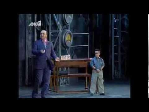 Markos Seferlis-Νοηματική...στο Δικαστήριο (2006)