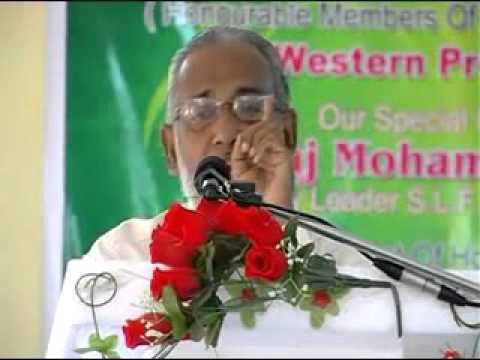 Colombo Muslim Youth Education Fund 02
