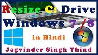Resize a Hard Drive from within Windows 7 / 8 in Hindi