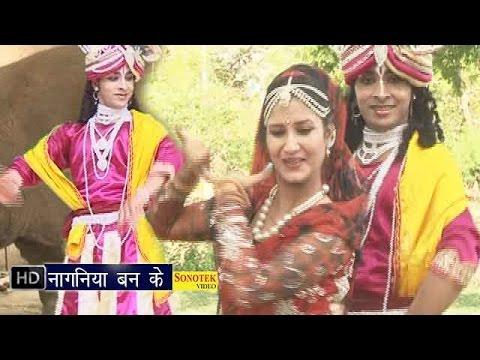 Naganiya Ban Ke Das Gai || नागनियाँ बन के डस गई || Hindi Krishan Bhajan